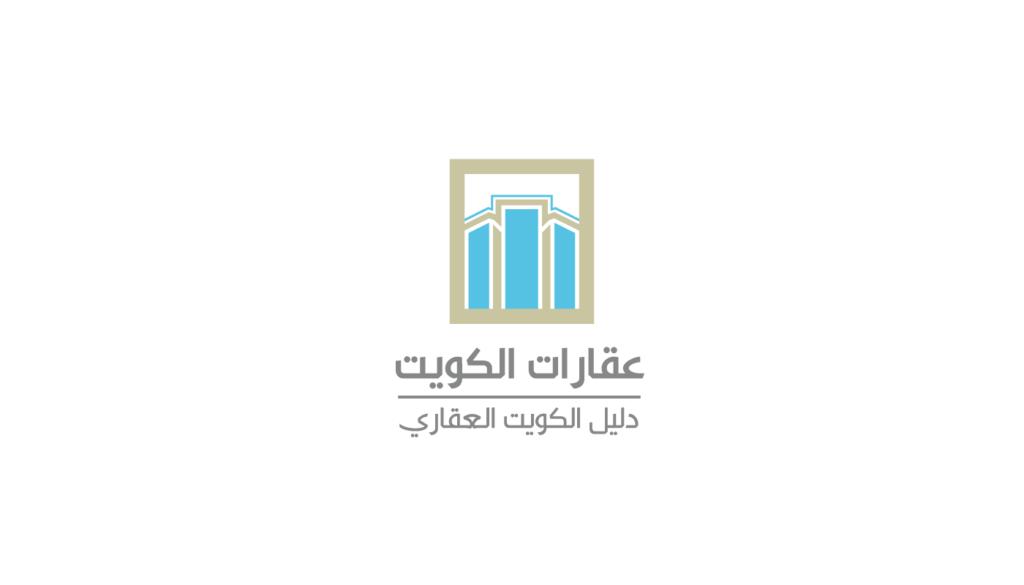 موقع عقارات الكويت